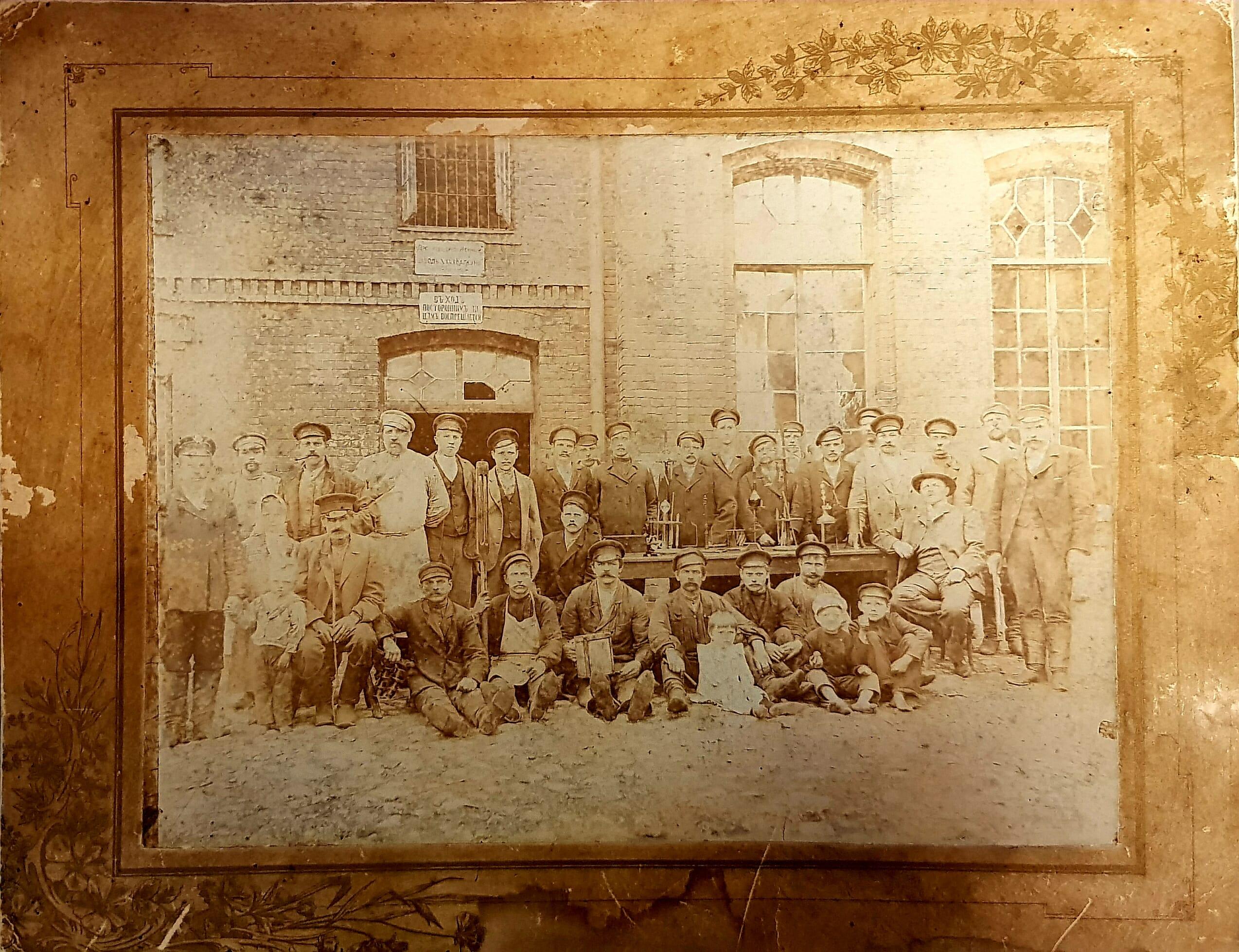 Original Distillery Team
