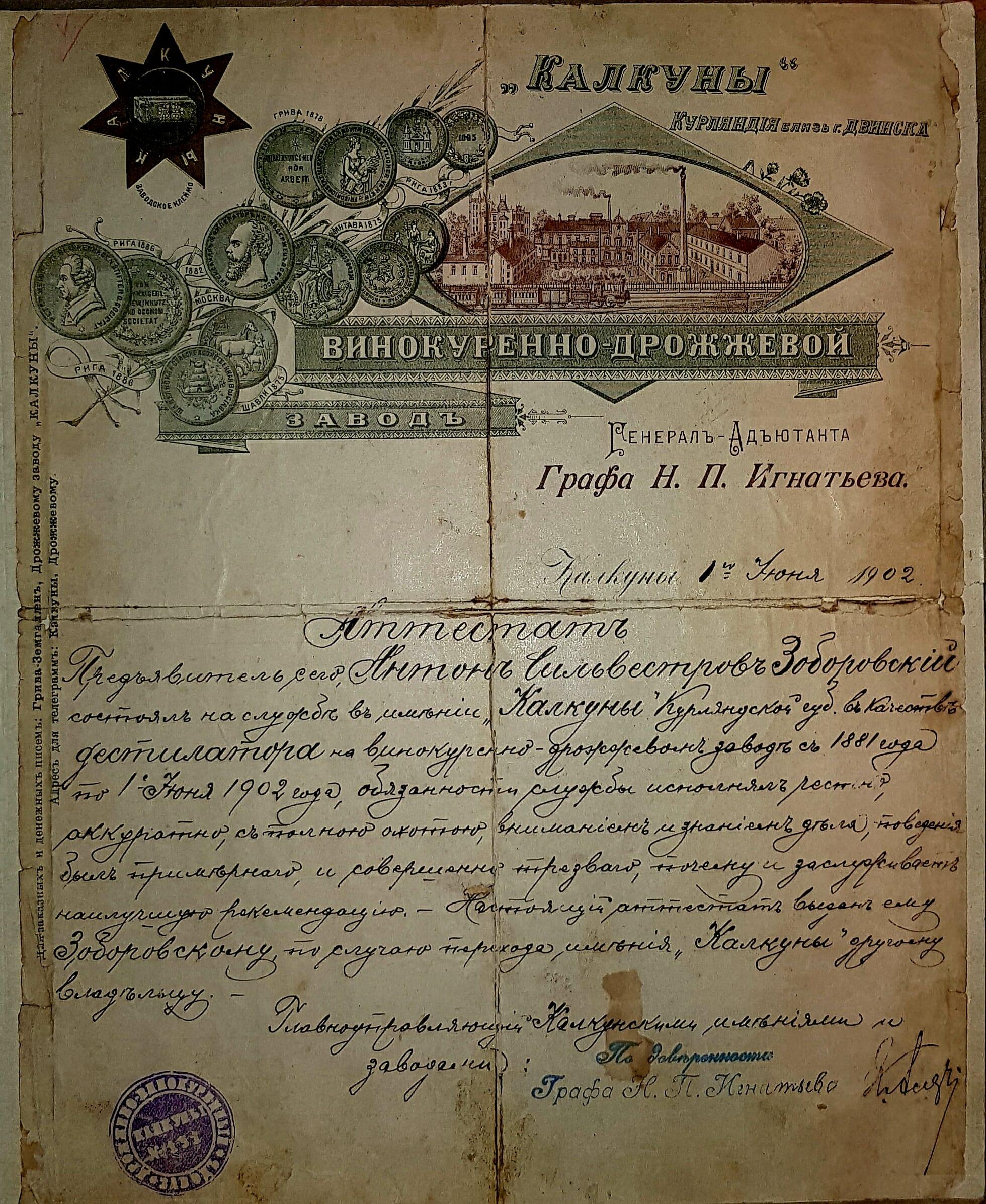 Original Paperwork